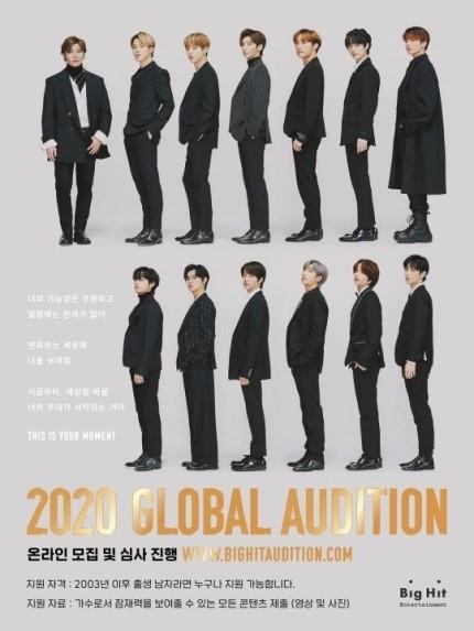 Big Hit tổ chức tuyển chọn thực tập sinh toàn cầu năm 2020 - ảnh 1