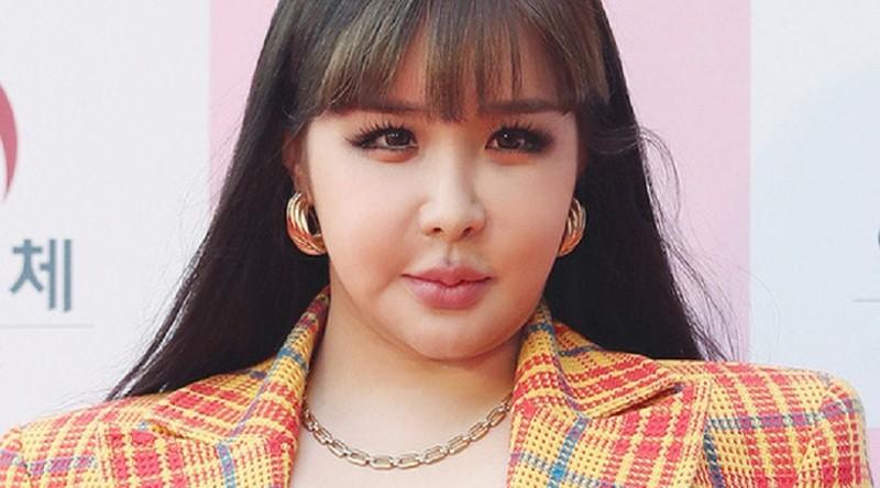 Park Bom công bố kế hoạch trở lại với ngoại hình gây bất ngờ - ảnh 4