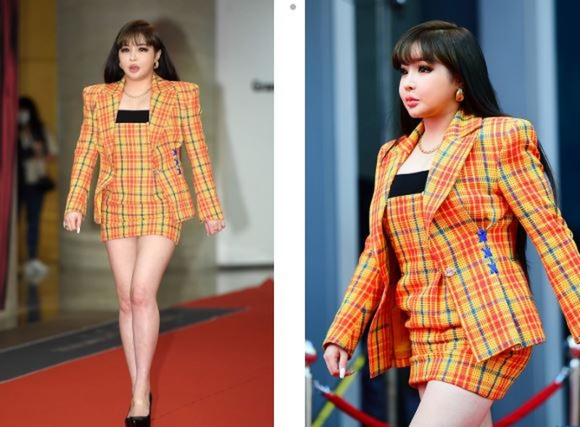 Park Bom công bố kế hoạch trở lại với ngoại hình gây bất ngờ - ảnh 2