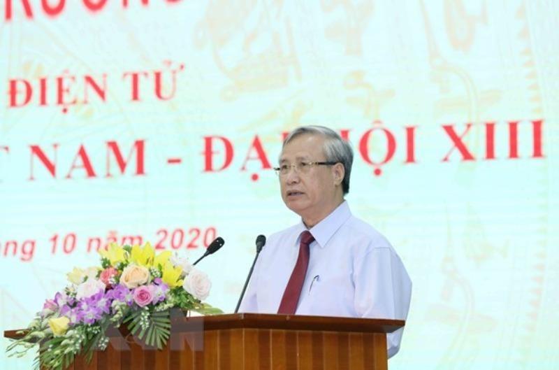 Chính thức khai trương Trang tin điện tử Đại hội XIII của Đảng - ảnh 1