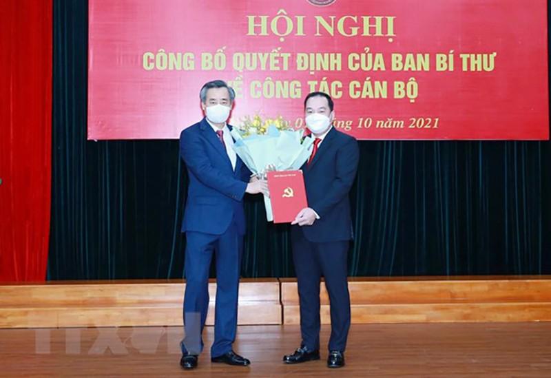 Ông Hồ Xuân Trường làm Phó Bí thư Đảng ủy Khối Doanh nghiệp Trung ương - ảnh 1