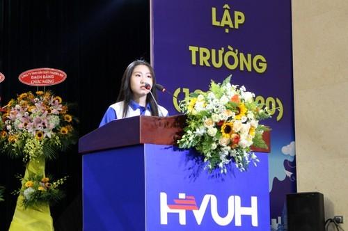 Trường ĐH Hùng Vương TP.HCM kỷ niệm 25 năm thành lập - ảnh 2