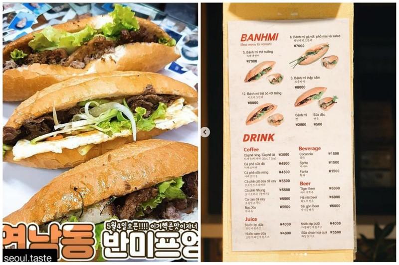 Đại gia Nhật bán bánh mì Việt giá 80.000 đồng/cái - ảnh 2