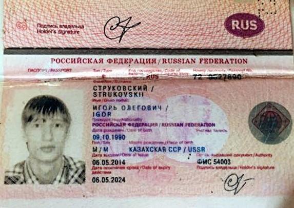 Du khách Nga chết trong phòng trọ ở Phan Thiết có vết đâm ở cổ - ảnh 2