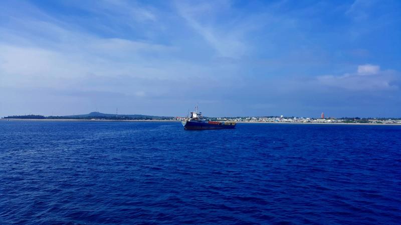 Cảnh báo động đất xảy ra ngoài khơi tỉnh Bình Thuận - ảnh 1