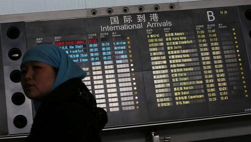 Thông tin trên càng làm tăng nghi vấn về khả năng máy bay mất tích không phải là điều ngẫu nhiên.