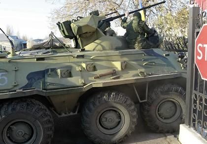 Lính Nga tấn công, chiếm căn cứ lính thủy đánh bộ Ukraine - ảnh 1