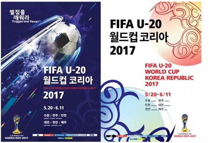 Hàn Quốc chính thức công bố poster World Cup U-20 - ảnh 1
