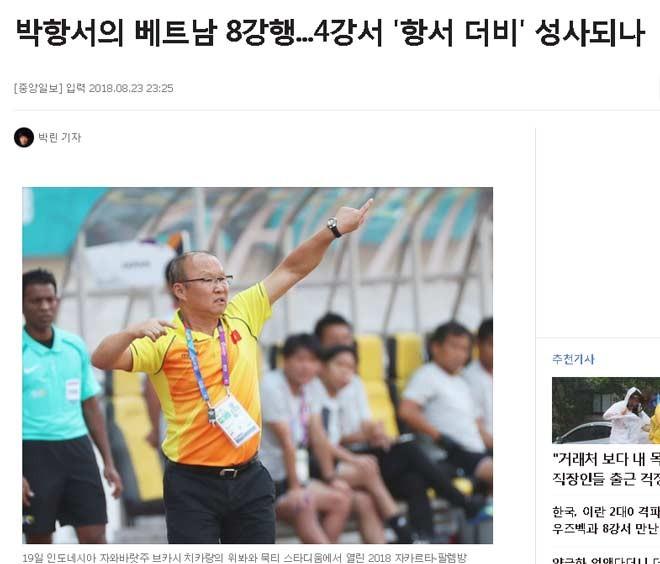 Truyền thông Hàn Quốc 'phát sốt' với HLV Park Hang-seo - ảnh 4