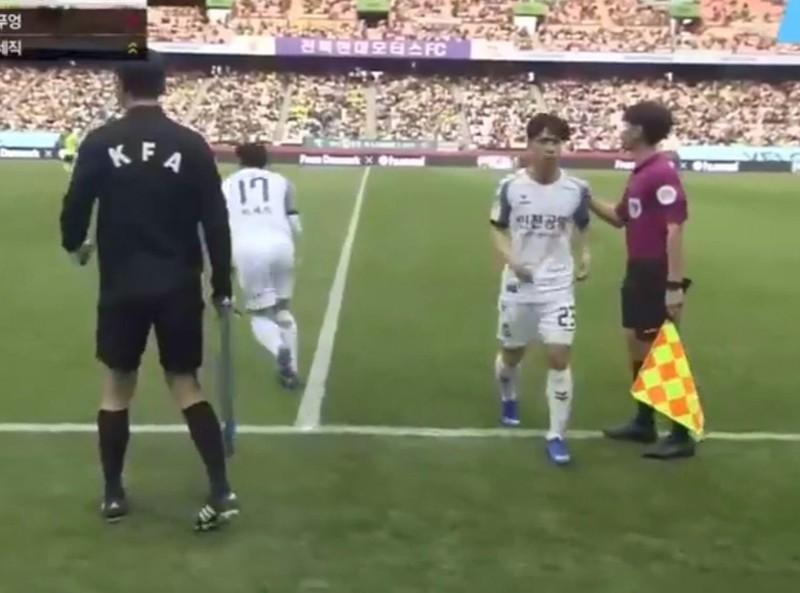 Công Phượng lạc lõng ở lần thứ 2 đá chính, Incheon thua bế tắc - ảnh 3