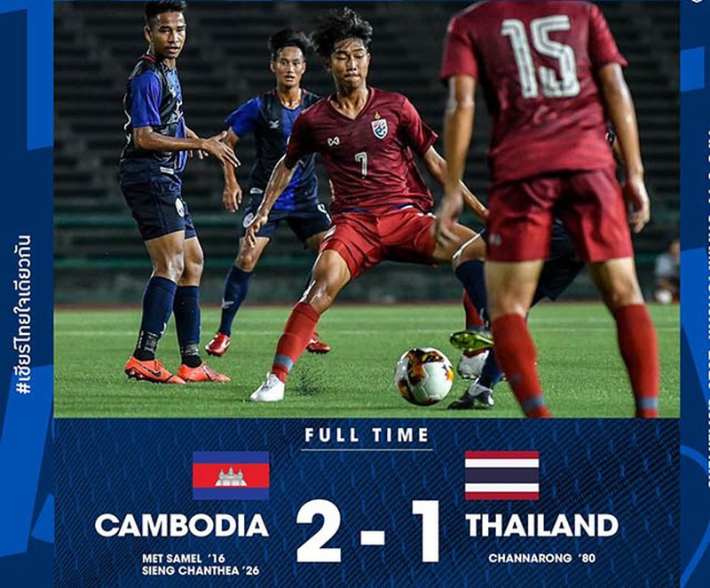 Bóng đá Campuchia lại thắng Thái Lan: Bình thường thôi - ảnh 3