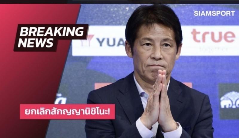 Lí do bóng đá Thái Lan sa thải HLV Nishino - ảnh 3