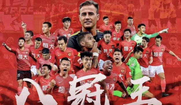 Bóng đá Trung Quốc không còn hi vọng trong 20 năm tới - ảnh 3