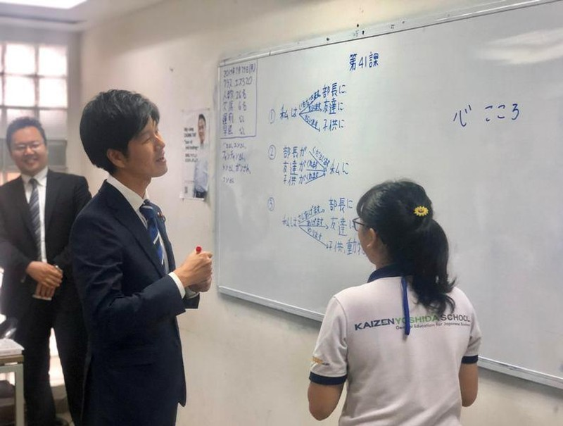 Thứ trưởng Nhật khuyên lao động dạy tiếng Việt cho người Nhật - ảnh 1
