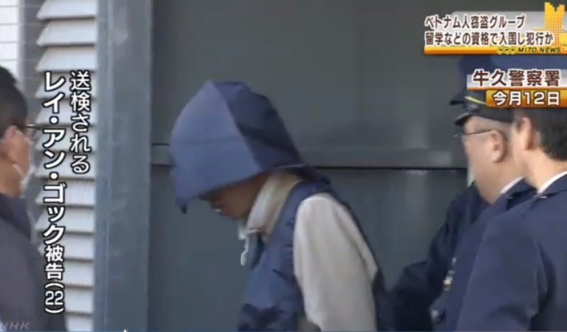 Thực tập sinh bị đồng hương lôi kéo phạm tội tại Nhật - ảnh 1