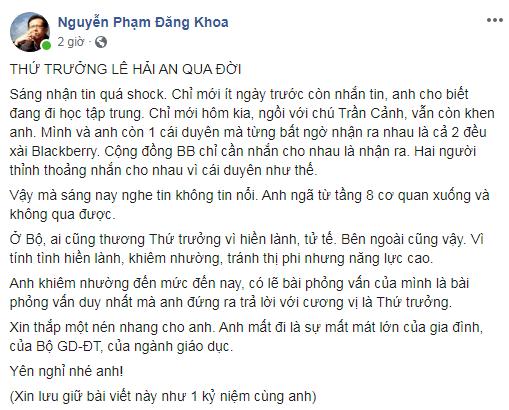 Cộng đồng mạng thương tiếc Thứ trưởng Lê Hải An - ảnh 1