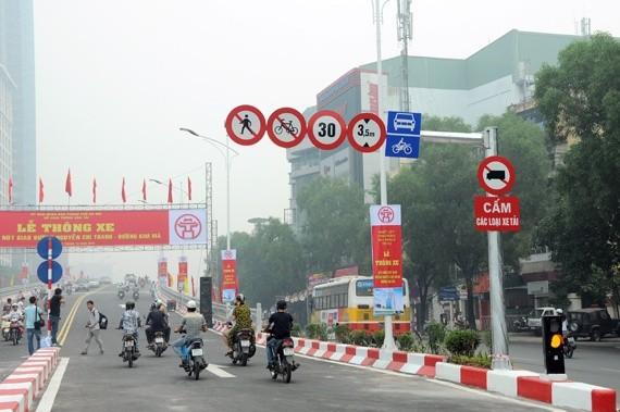 Ô tô, xe máy đi vào đường cấm đều bị tăng mức phạt theo Nghị định 100/2019.