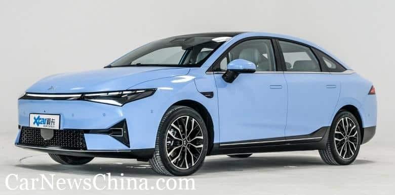 Ra mắt mẫu xe điện sedan nhỏ gọn với mức giá chỉ từ 567 triệu đồng - ảnh 1