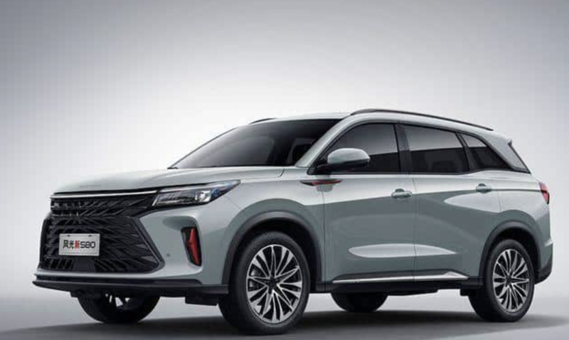 Ra mắt mẫu SUV 6 chỗ giá chỉ 342 triệu đồng đe nẹt các đối thủ - ảnh 1