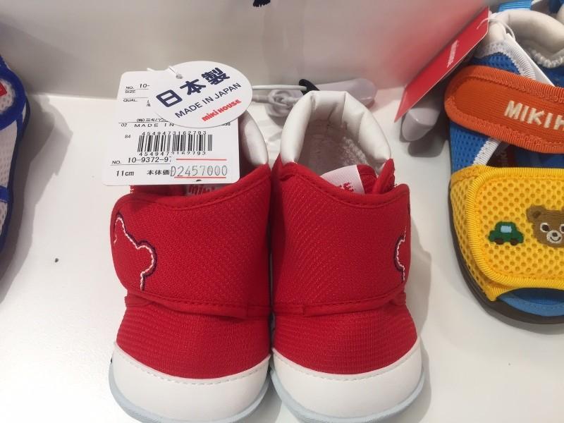 Bất ngờ quần áo, giày trẻ em Nhật  giá 40 triệu đồng - ảnh 5