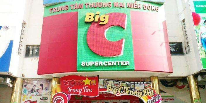 Bất đồng về giá thuê mặt bằng, Big C miền Đông đóng cửa  - ảnh 1