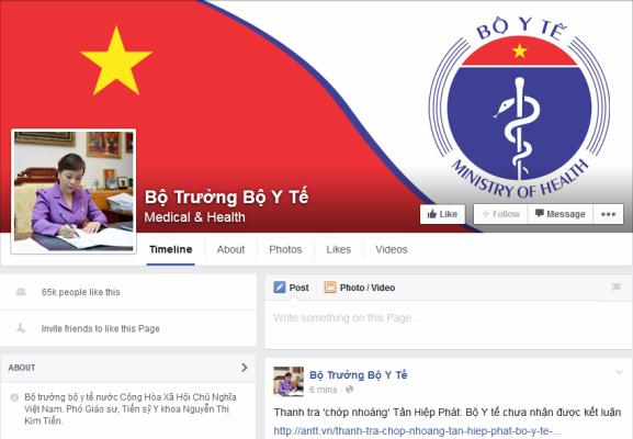 Bộ trưởng Bộ Y tế lập facebook để lắng nghe dân - ảnh 1