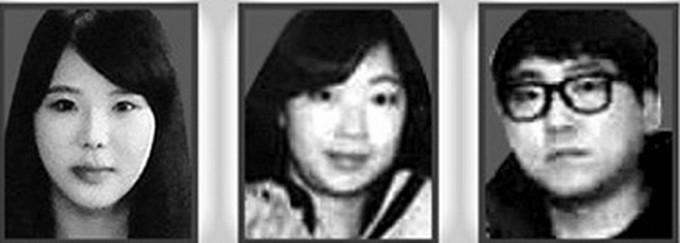 Phong liệt sĩ cho ba thuyền viên phà Sewol - ảnh 1