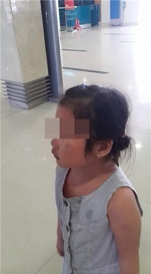 Xác minh lại thông tin bé gái bị bạo hành ở sân bay Tân Sơn Nhất - ảnh 3