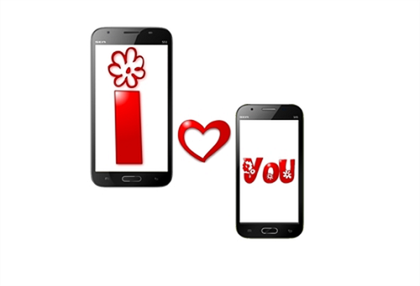 Trong tương lai, tình yêu sẽ được 'số hóa' như thế nào - ảnh 3