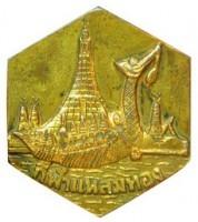 Người Mohican thế hệ SEAP Games 1959 Trần Văn Nhung qua đời - ảnh 5