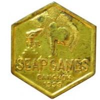 Người Mohican thế hệ SEAP Games 1959 Trần Văn Nhung qua đời - ảnh 6