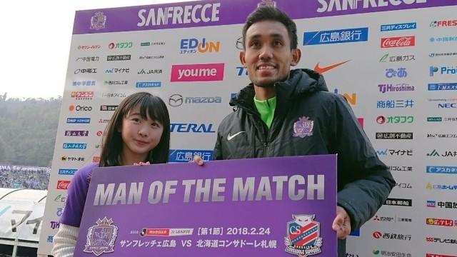 Tiền đạo số 1 Thái Lan Dangda sắp rời J-League - ảnh 3