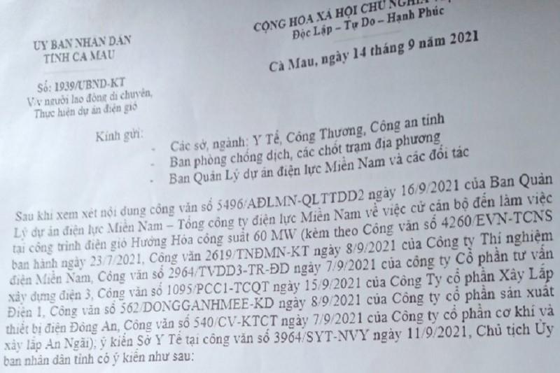 'Thông chốt' bằng văn bản giả lãnh đạo tỉnh Cà Mau đã nghỉ hưu 6 năm  - ảnh 2